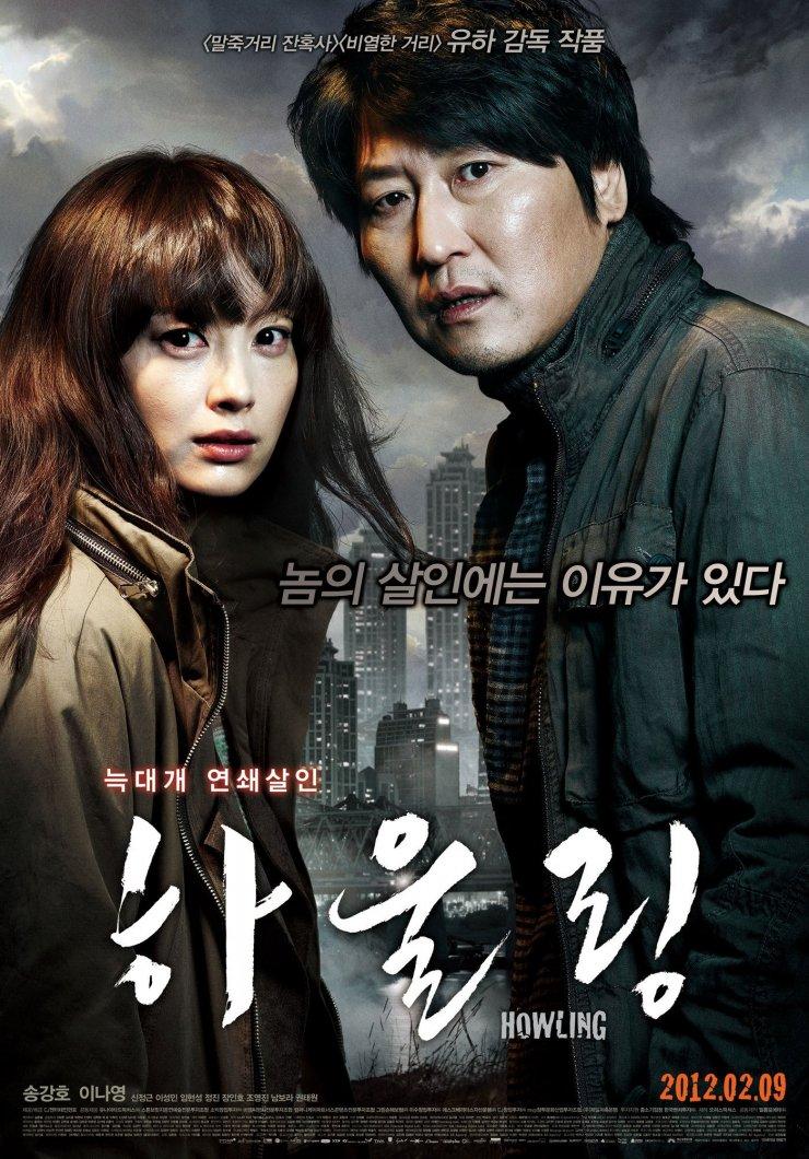 w7izs3 - Корейское кино в 2016